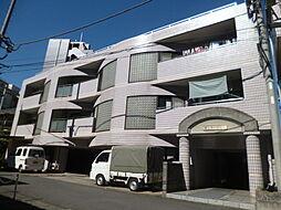第二石川台ビル[301号室]の外観