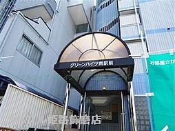 兵庫県姫路市南駅前町の賃貸マンションの外観