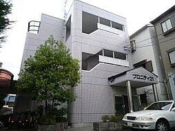 プロニティ21[2階]の外観