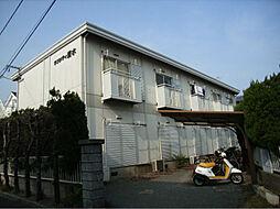 福岡県北九州市小倉北区清水2丁目の賃貸アパートの外観