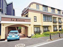 La Riviera二子玉川[105号室]の外観