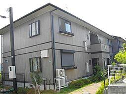 兵庫県西宮市愛宕山の賃貸アパートの外観