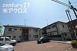 甲陽パンションA棟[2階]の外観