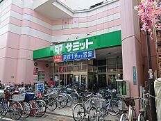 サミット椎名町店