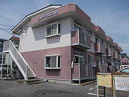 エルディム石川B[1階]の外観