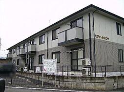 群馬県高崎市根小屋町の賃貸アパートの外観
