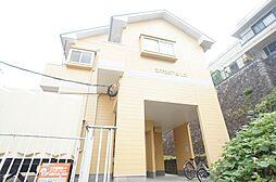 和白駅 1.8万円