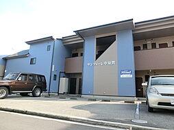 サンフォーレ中須賀[202号室]の外観