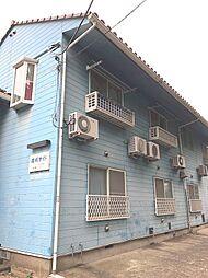 成城サイド[202号室]の外観