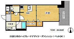 インペリアル新神戸 8階1DKの間取り