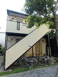 大阪府大阪市東住吉区北田辺1丁目の賃貸アパートの外観