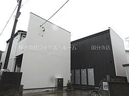 JR中央本線 国分寺駅 徒歩13分の賃貸アパート
