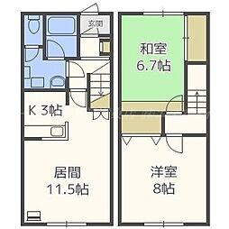 [テラスハウス] 北海道札幌市北区太平一条1丁目 の賃貸【/】の間取り