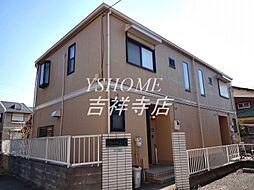 武蔵関駅 12.7万円