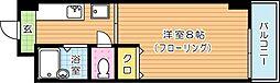 パークハウス八幡[2階]の間取り