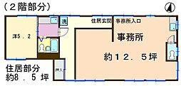 東海道本線 沼津駅 徒歩35分