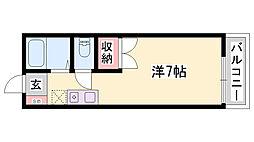 山陽網干駅 3.1万円