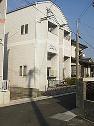 立野駅 1.8万円