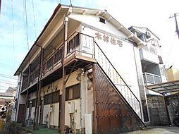 木村住宅[1階]の外観