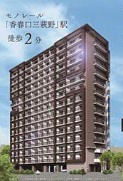 グランシャリオ三萩野[4階]の外観
