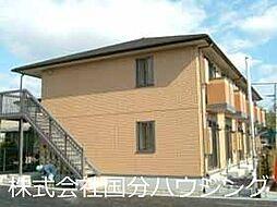 JR日豊本線 帖佐駅 徒歩9分の賃貸アパート