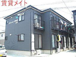 アイティーオー平田II北館[2階]の外観