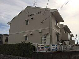 静岡県浜松市中区泉2丁目の賃貸アパートの外観