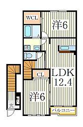 ポンム・ド・テールI[2階]の間取り