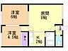 間取り,2LDK,面積42m2,賃料4.3万円,JR函館本線 高砂駅 徒歩23分,バス 中央バス4番通5丁目下車 徒歩2分,北海道江別市見晴台