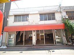 石橋1丁目 貸店舗・倉庫