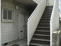 ピア弦四路[1階]の外観