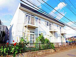 東京都東大和市奈良橋3丁目の賃貸アパートの外観