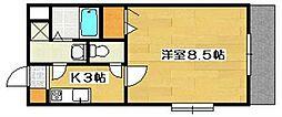 高御所ロイヤルマンション[401号室]の間取り