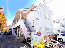 東京都清瀬市元町2丁目の賃貸アパートの外観
