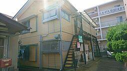 斉藤アパート[202号室]の外観