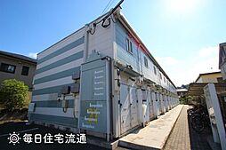 高尾駅 4.4万円