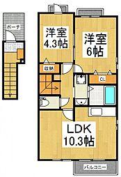 オラーンジェ[2階]の間取り