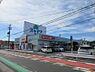 「スギヤマ大治店」 営業時間/AM 10:00~PM 9:00 駐車場/45台 処方箋も受け付けています。 徒歩 約20分(約1600m)