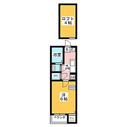 レジデンス高宮[2階]の間取り
