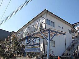 ホープ[1階]の外観
