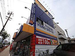 ゲオ名古屋亀島店まで1、377m