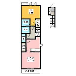 グレイスヴィラ4番館 2階1LDKの間取り