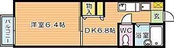 ディアス穴生[2階]の間取り
