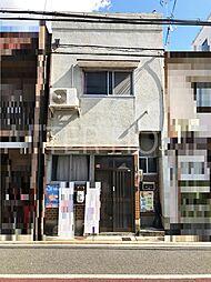 藤森駅 1,680万円