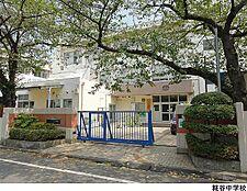 糀谷中学校
