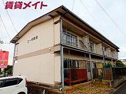 霞ヶ浦駅 3.3万円