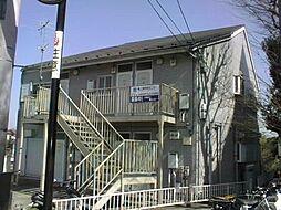 緒明山ハイツ[103号室]の外観