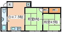 兵庫県神戸市灘区薬師通2丁目の賃貸マンションの間取り