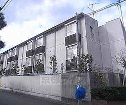 京都府京都市左京区北白川平井町の賃貸マンションの外観