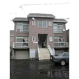 北海道札幌市東区北二十三条東8丁目の賃貸アパートの外観